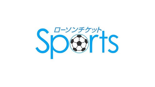 2018 FIFAワールドカップ ロシア パブリックビューイング in 高知城