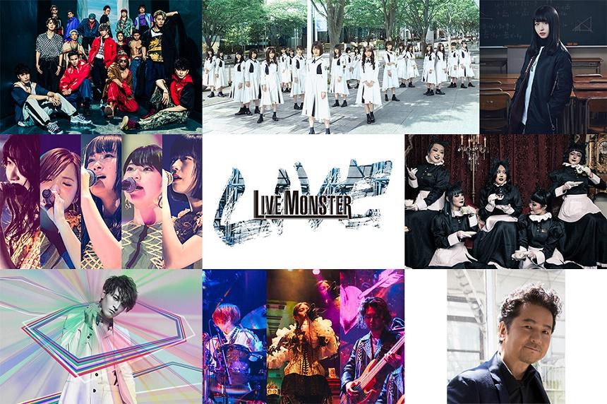 LIVE MONSTER LIVE 2018(ライブ モンスター ライブ 2018)