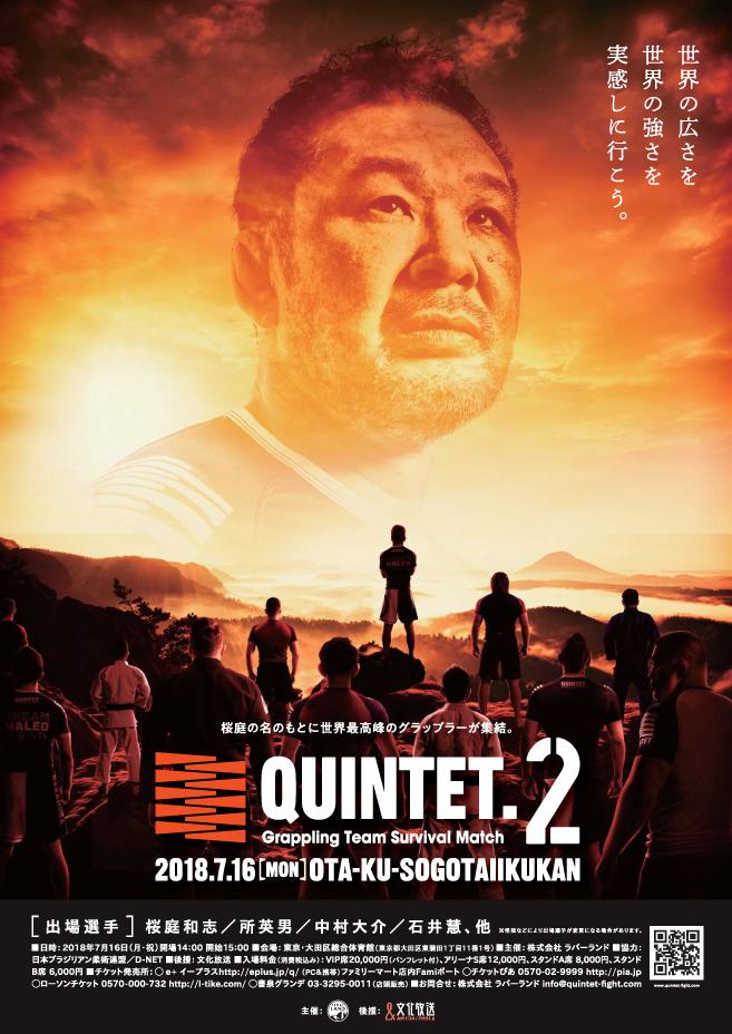 QUINTET.2 -Grappling Team Survival Match-