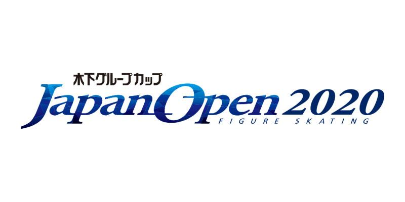 フィギュアスケート Japan Open 2020 Challenge