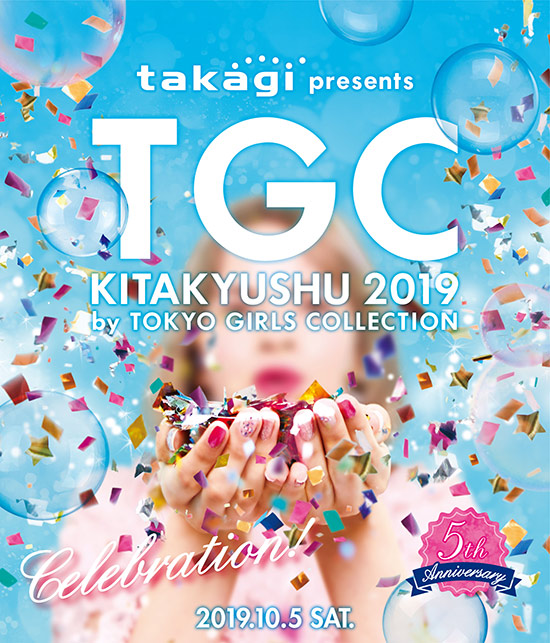 takagi presents TGC KITAKYUSHU 2018 by TOKYO GIRLS COLLECTION
