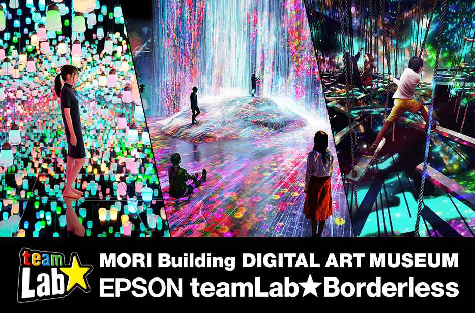 MORI Building DIGITAL ART MUSEUM:EPSON teamLab Borderless