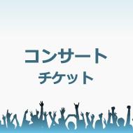 中津川 THE SOLAR BUDOKAN 2019