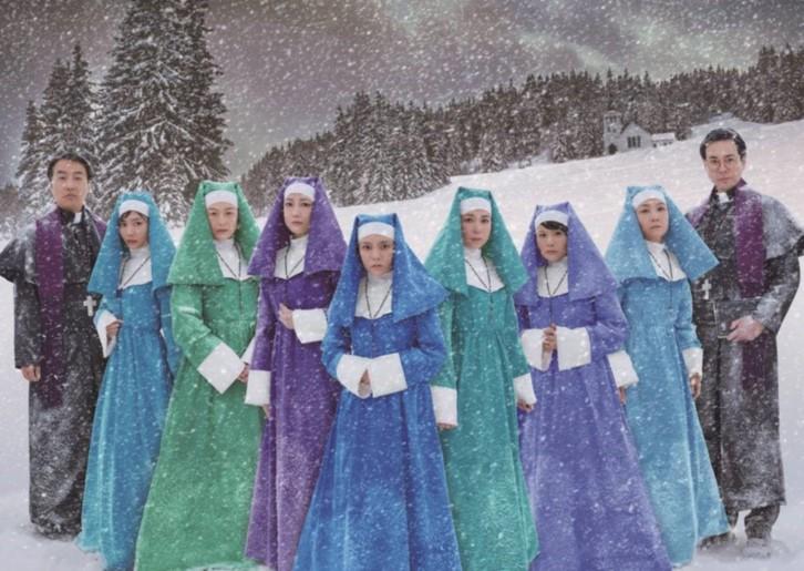 KERA・MAP #008『修道女たち』
