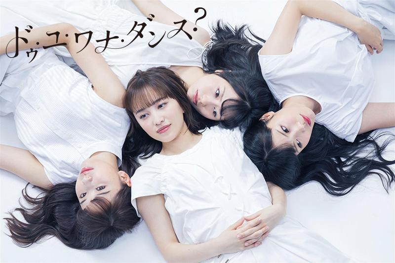 PARCO Production『ドゥ・ユ・ワナ・ダンス?』