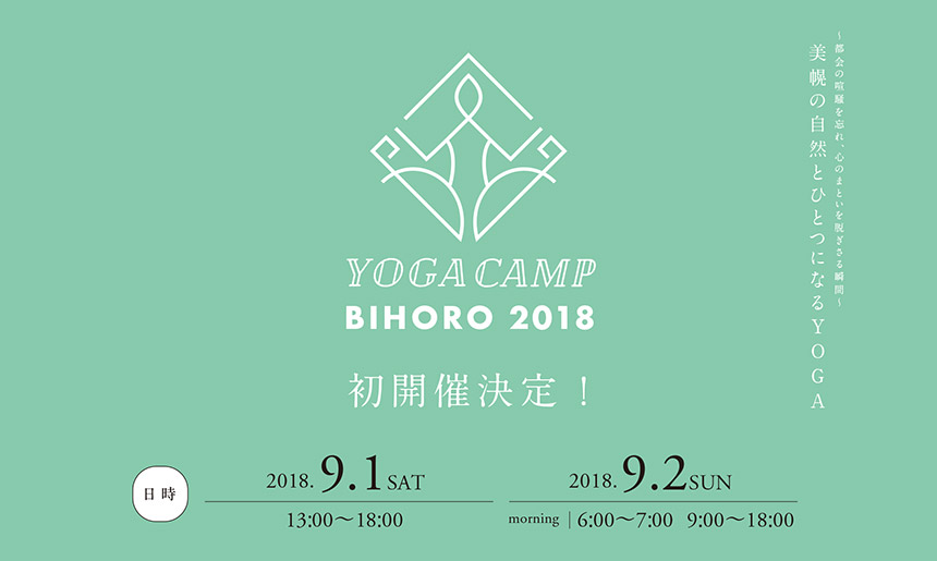 YOGA CAMP BIHORO 2018