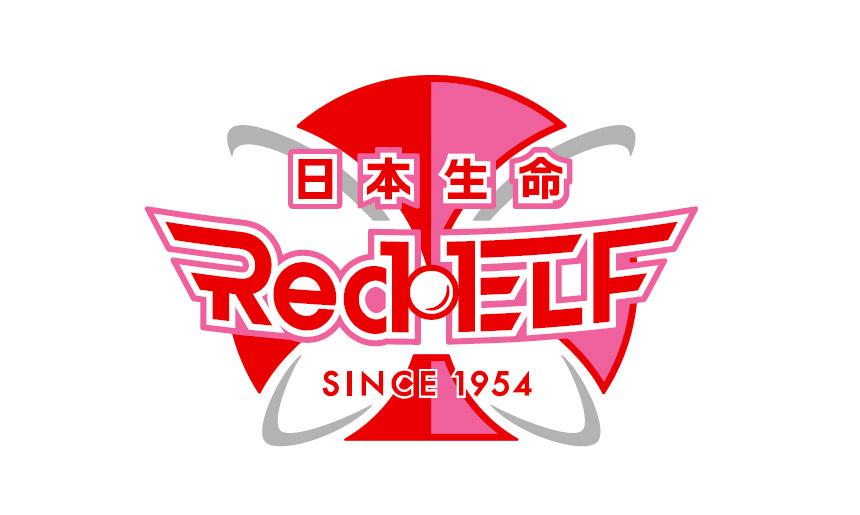 日本生命RedELF