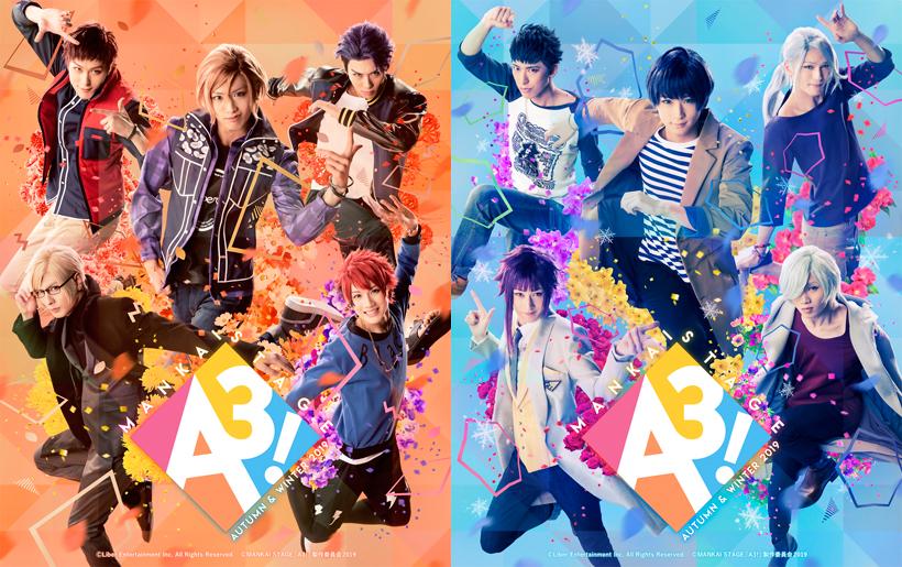 MANKAI STAGE『A3!』~AUTUMN & WINTER 2019~