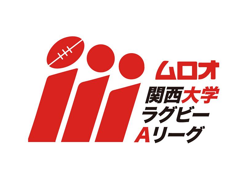 関西大学ラグビー