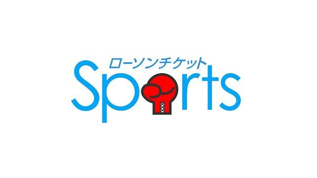 第75回東日本新人王準決勝