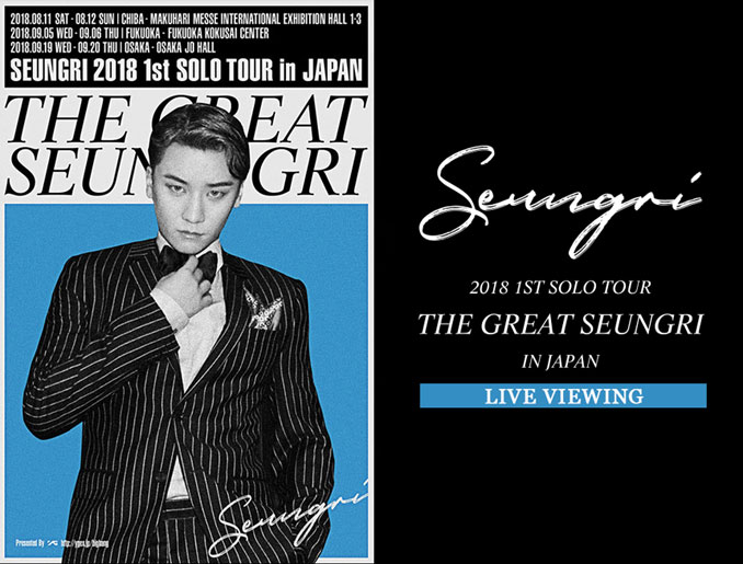 SEUNGRI 2018 1ST SOLO TOUR [THE GREAT SEUNGRI] IN JAPAN LIVE VIEWING