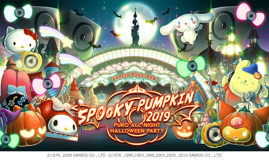 SPOOKY PUMPKIN 2019 〜PURO ALL NIGHT HALLOWEEN PARTY〜