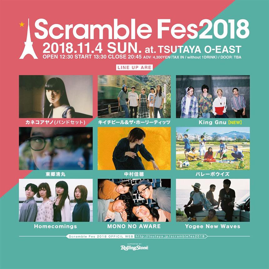 Scramble Fes 2018