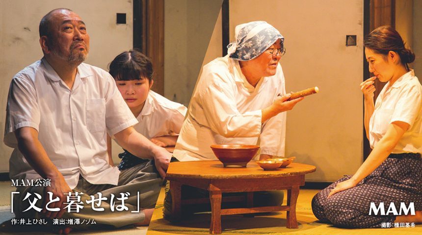 札幌演劇シーズン2019-冬 トランク機械シアター公演「ねじまきロボットα~ともだちのこえ~」
