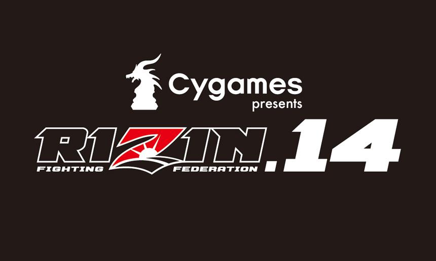Cygames presents RIZIN.14