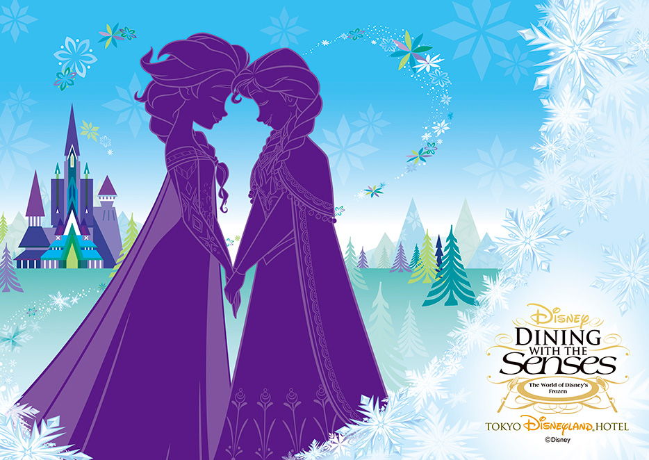 東京ディズニーランドホテル「ディズニー・ダイニング・ウィズ・ザ・センス」~ディズニー映画『アナと雪の女王』より~
