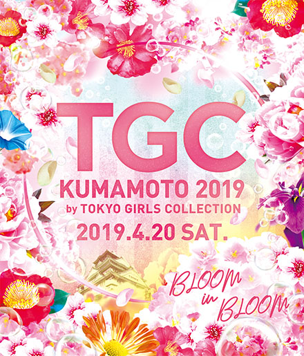 TGC KUMAMOTO 2019