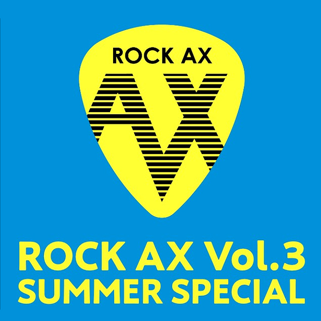 ROCK AX Vol.3(ロックアックス)