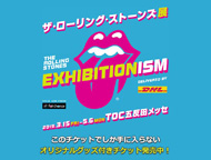 Exhibitionism−ザ・ローリング・ストーンズ展 delivered by DHL / official Japan sponsor 才能発掘アプリ Fairchance