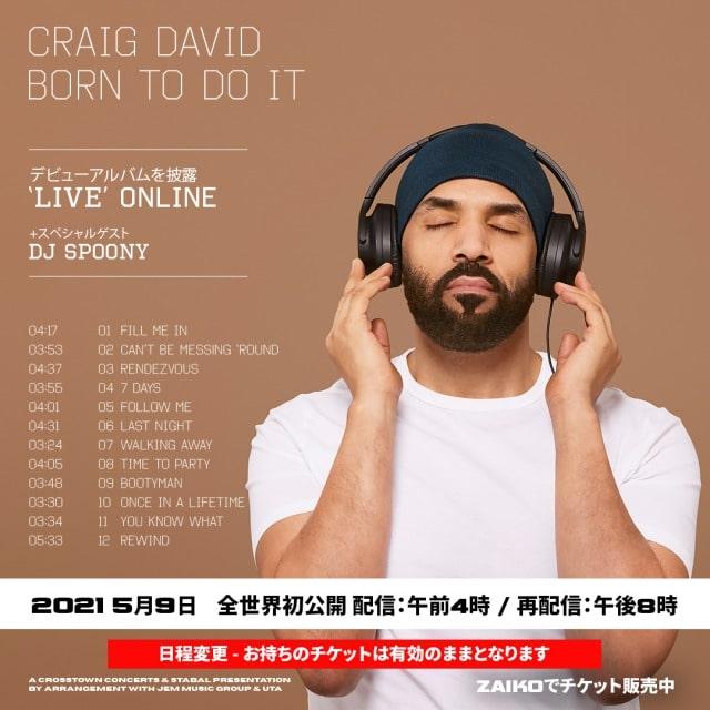 CRAIG DAVID BORN TO DO IT Global Livestream