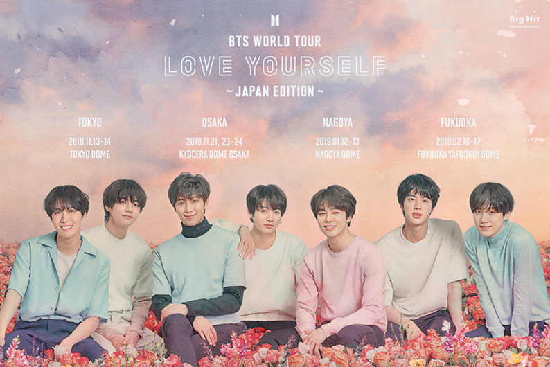 BTS WORLD TOUR 'LOVE YOURSELF' ~JAPAN EDITION~ ライブビューイング