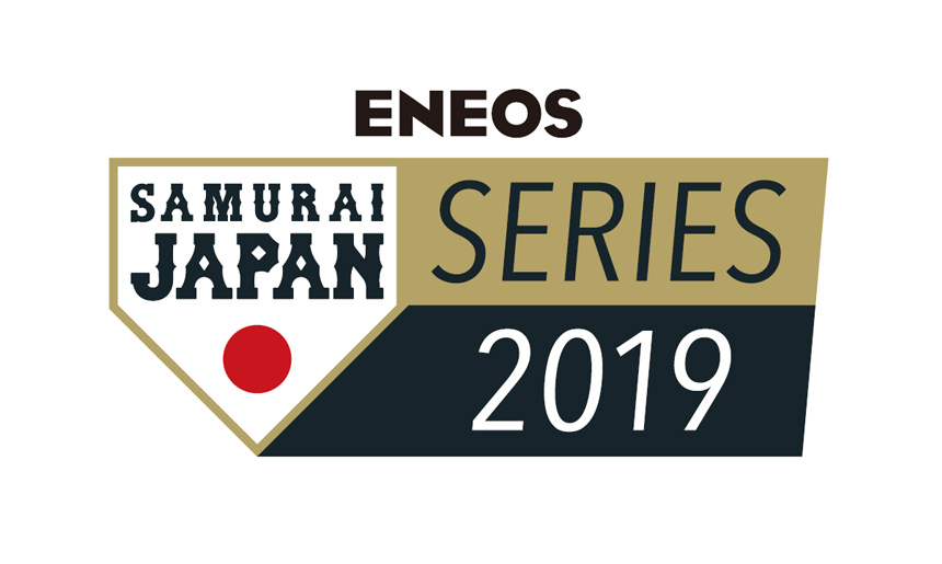 ENEOS 侍ジャパンシリーズ 2019(2階外野レストラン席)