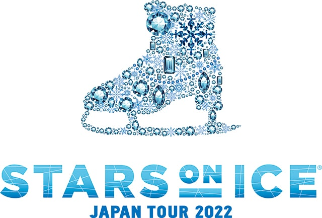STARS ON ICE JAPAN TOUR 2020
