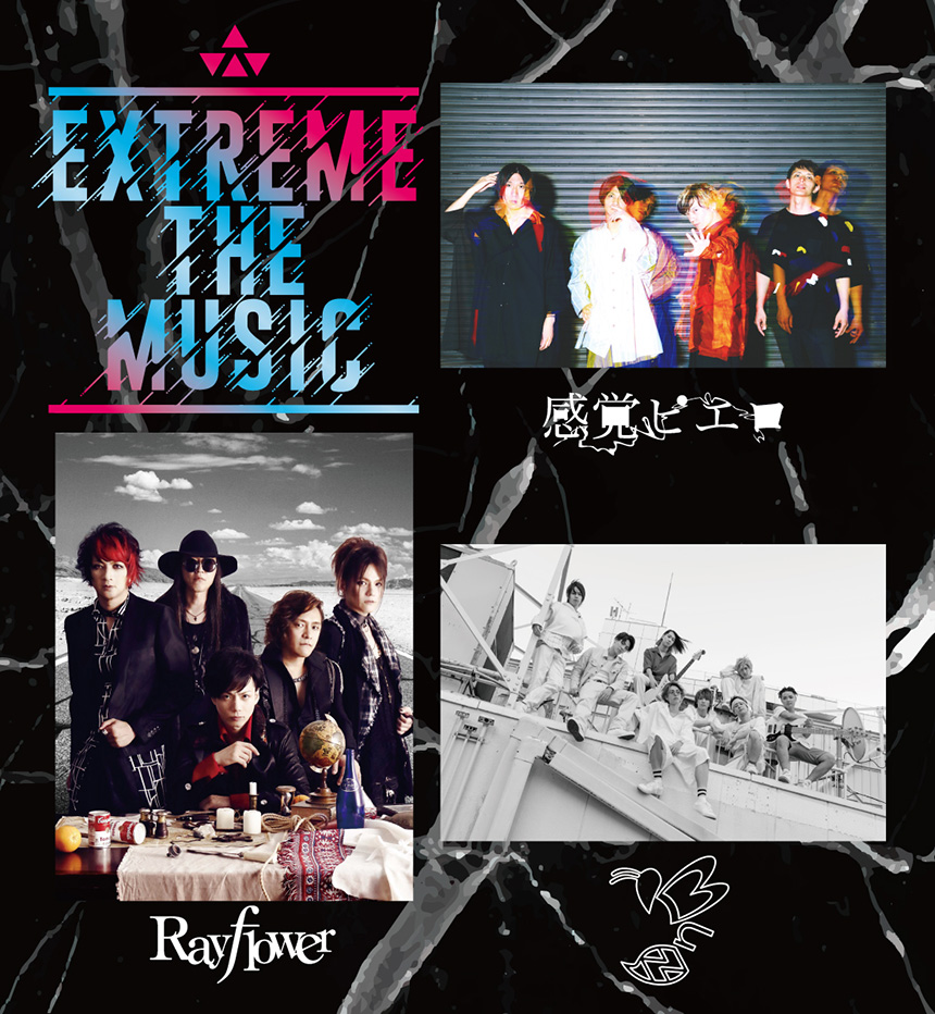 extreme the music-4th session-