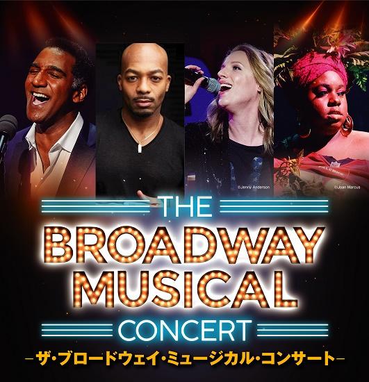 The Broadway Musical Concert ~ザ・ブロードウェイ・ミュージカル・コンサート~