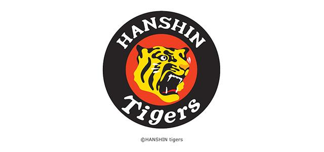 阪神タイガース 練習見学付きチケット