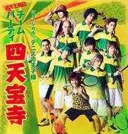 ミュージカル『テニスの王子様』TEAM Party 四天宝寺