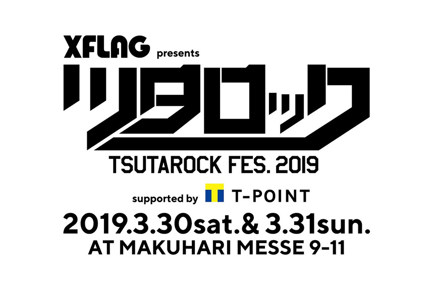 XFLAG presents ツタロックフェス2019 supported by Tポイント