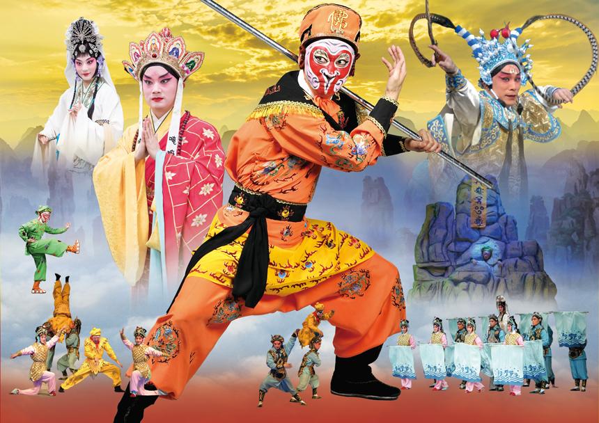 中華人民共和国建国70周年記念/日中文化交流協定締結40周年記念 京劇西遊記2019~旅のはじまり 上海京劇院日本公演
