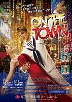 宝塚歌劇 月組公演『ON THE TOWN』
