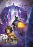 【事前座席選択可】 「宇宙戦艦ヤマト2202 愛の戦士たち 第七章「新星篇」」