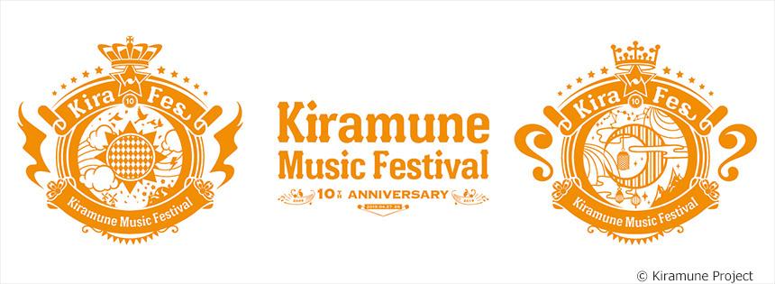Kiramune Music Festival