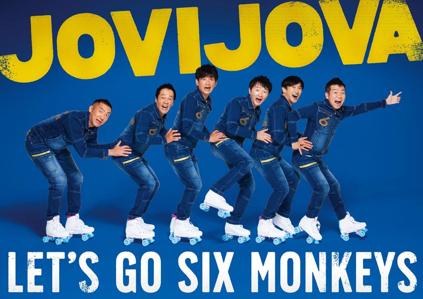 ジョビジョバ ライブ『LET'S GO SIX MONKEYS』