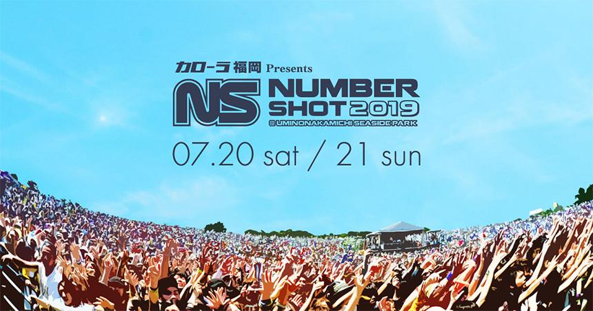 NUMBER SHOT 2019(福岡)直行シャトルバス