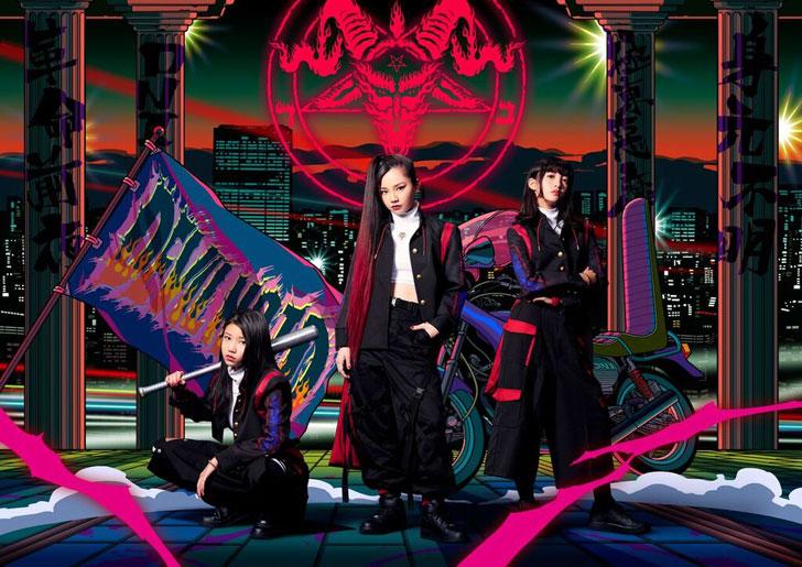 FUTURE LIVE~複合現実~Vol.5/DEVIL NO ID~Devils deliver the next future~
