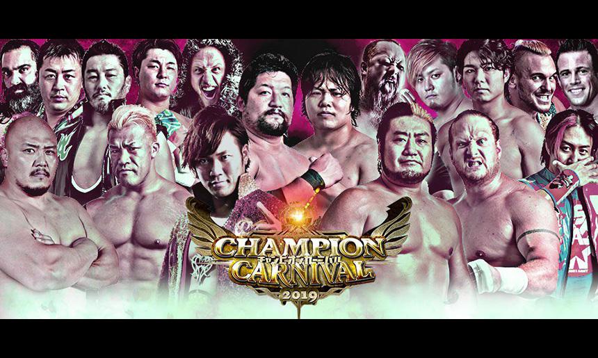 全日本プロレス「2019 Champion Carnival(チャンピオンカーニバル)」(浜松)