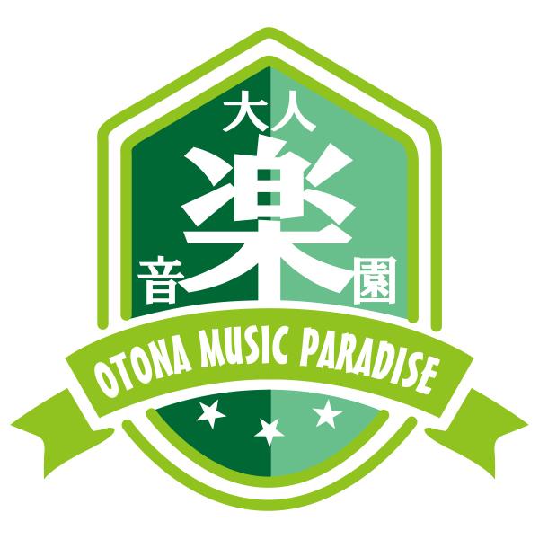 OTONA MUSIC PARADISE −大人音楽園 Vol.1−