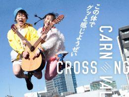 CROSSING CARNIVAL'19(クロッシングカーニバル)