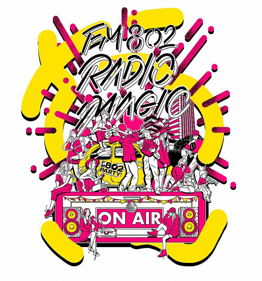 FM802 30 PARTY SPECIAL LIVE RADIO MAGIC
