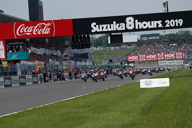 鈴鹿8時間耐久ロードレース 第43回大会