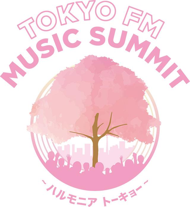TOKYO FM MUSIC SUMMIT「ハルモニア トーキョー」