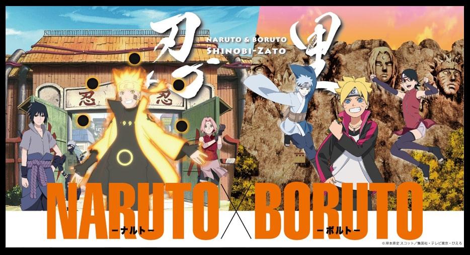 NARUTO&BORUTO 忍里(SHINOBI-ZATO)