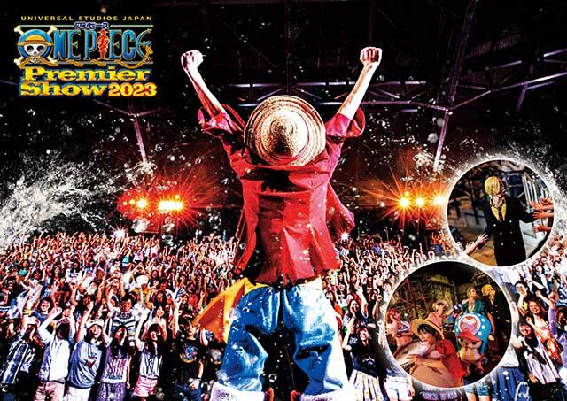 ユニバーサル・スタジオ・ジャパン ワンピース・プレミアショー 2020