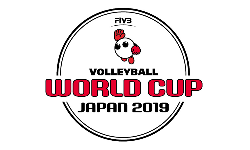 FIVBワールドカップバレーボール2019 男子福岡大会