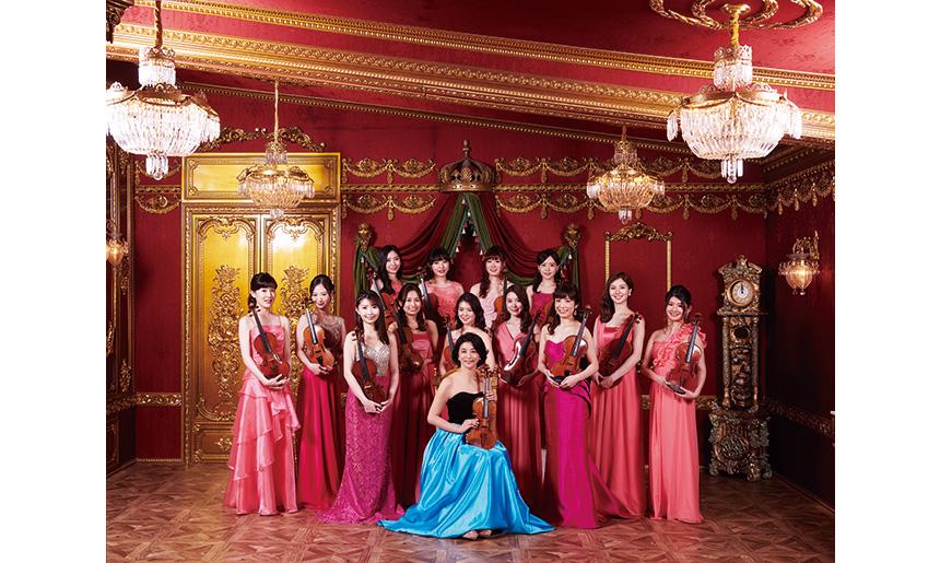 高嶋ちさ子 12人のヴァイオリニスト コンサートツアー2019 女神たちの饗宴~Favorite Classic Melody~
