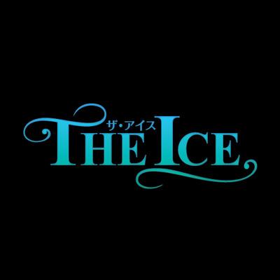 THE ICE 2019